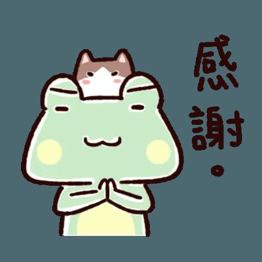 胖才可愛 - Sticker 6