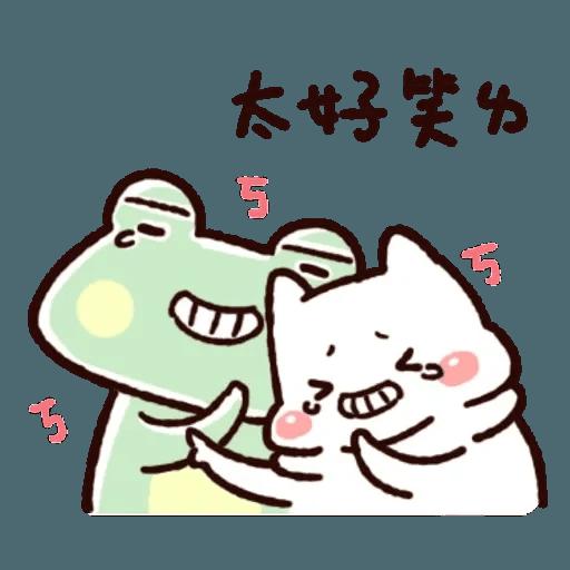 胖才可愛 - Sticker 19
