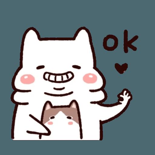 胖才可愛 - Sticker 8