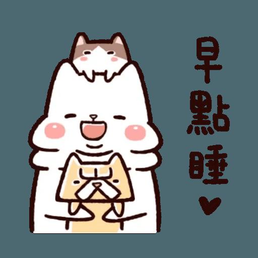 胖才可愛 - Sticker 23