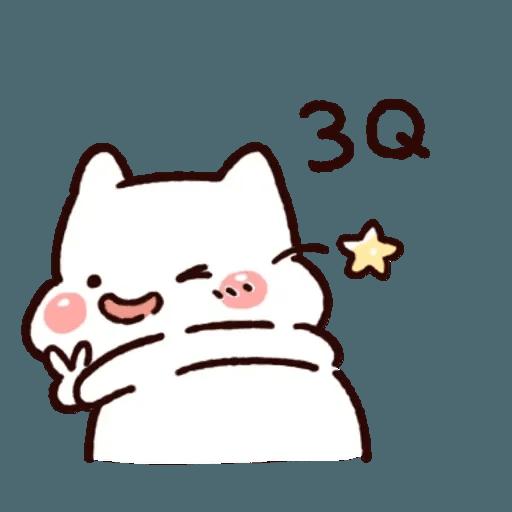 胖才可愛 - Sticker 2