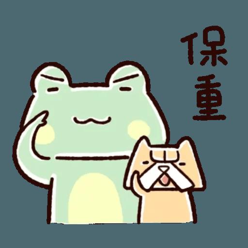 胖才可愛 - Sticker 18