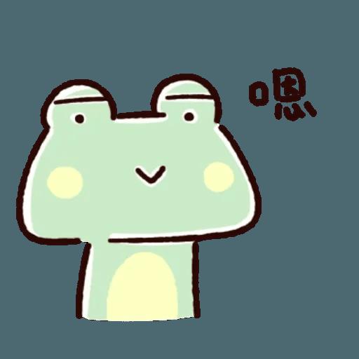 胖才可愛 - Sticker 5