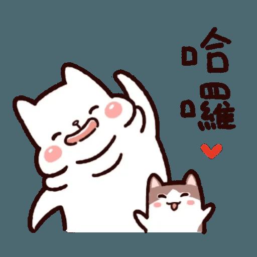 胖才可愛 - Sticker 7