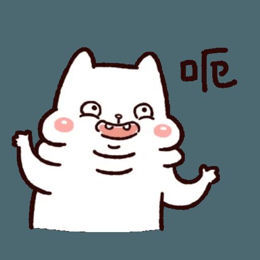 胖才可愛 - Sticker 9
