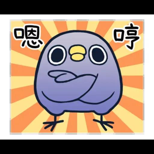 雞 - Sticker 25