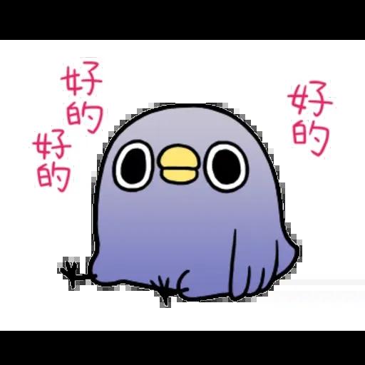 雞 - Sticker 5