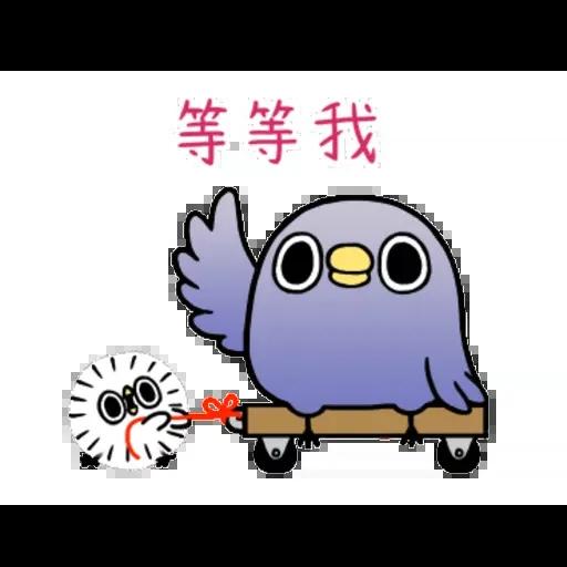 雞 - Sticker 9