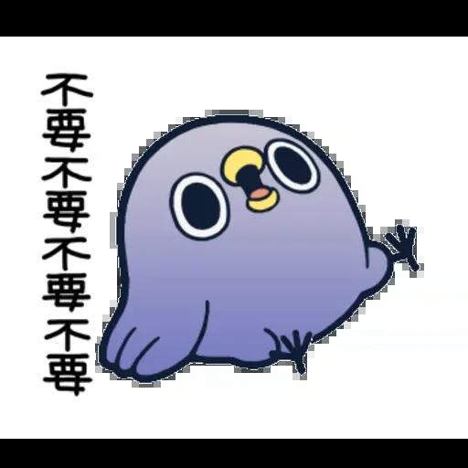 雞 - Sticker 26