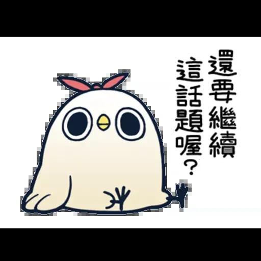 雞 - Sticker 28