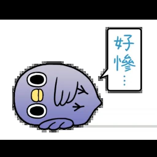 雞 - Sticker 10