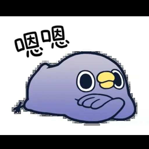 雞 - Sticker 29