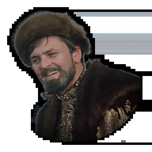 Иван Васильевич меняет профессию - Sticker 10