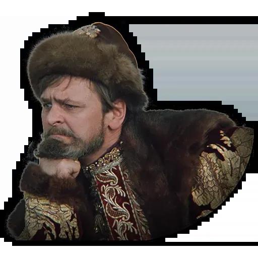 Иван Васильевич меняет профессию - Sticker 11