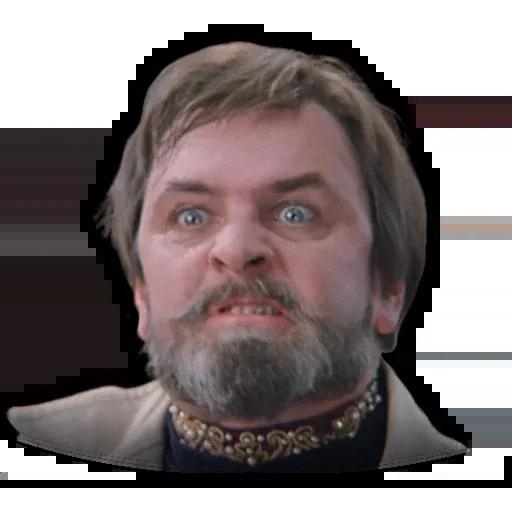 Иван Васильевич меняет профессию - Sticker 30