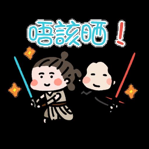 Star Wars QQ1 - Sticker 7