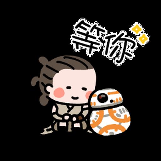 Star Wars QQ1 - Sticker 25