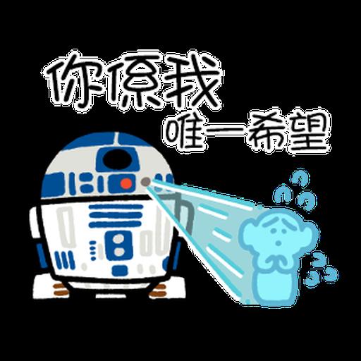 Star Wars QQ1 - Sticker 14