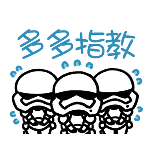 Star Wars QQ1 - Sticker 2