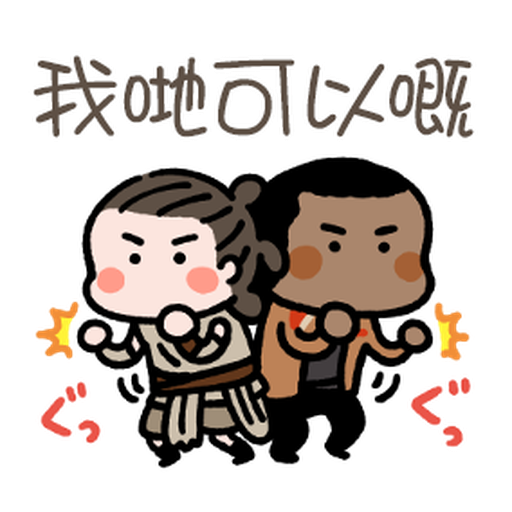 Star Wars QQ1 - Sticker 4