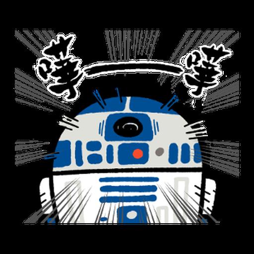 Star Wars QQ1 - Sticker 13