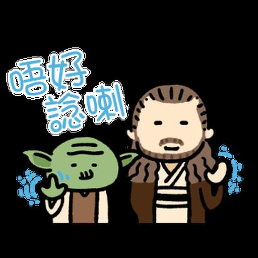 Star Wars QQ1 - Sticker 6