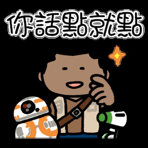 Star Wars QQ1 - Sticker 18