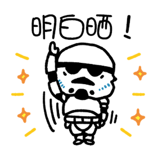 Star Wars QQ1 - Sticker 1