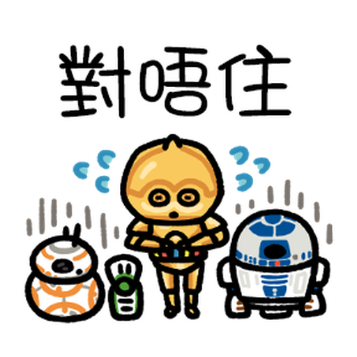 Star Wars QQ1 - Sticker 19