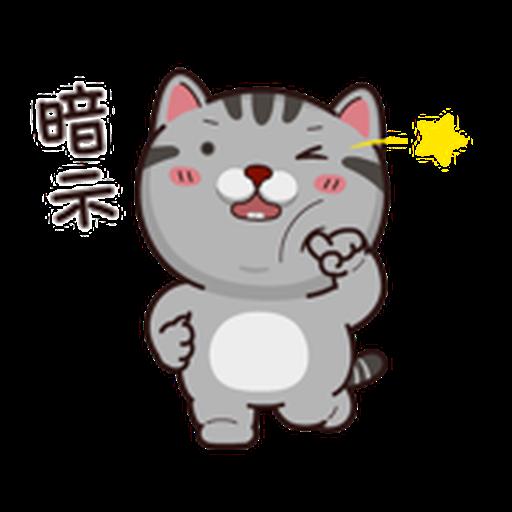 塔仔bee2 - Sticker 14