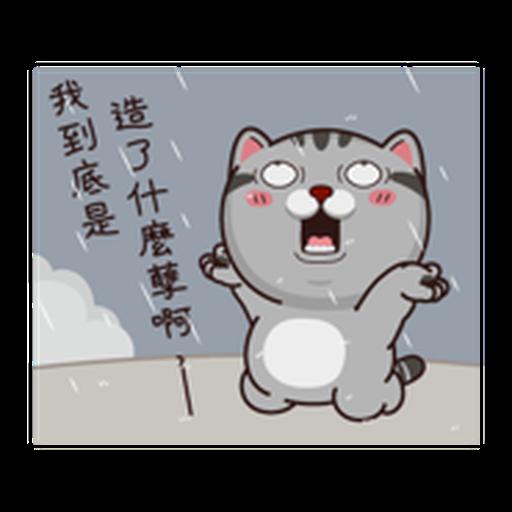 塔仔bee2 - Sticker 4