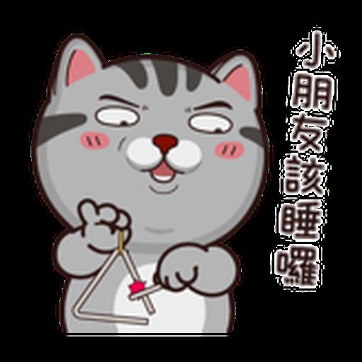 塔仔bee2 - Sticker 6
