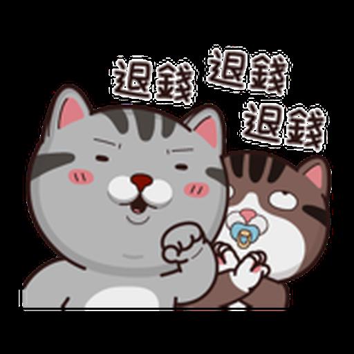 塔仔bee2 - Sticker 20