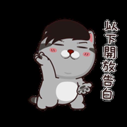 塔仔bee2 - Sticker 2