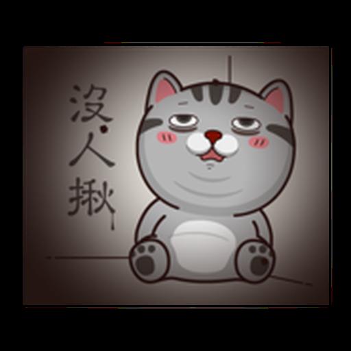 塔仔bee2 - Sticker 24