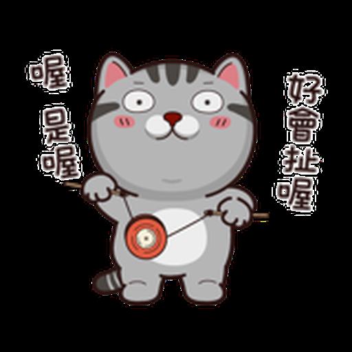 塔仔bee2 - Sticker 16