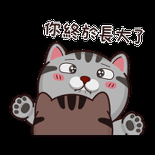 塔仔bee2 - Sticker 18