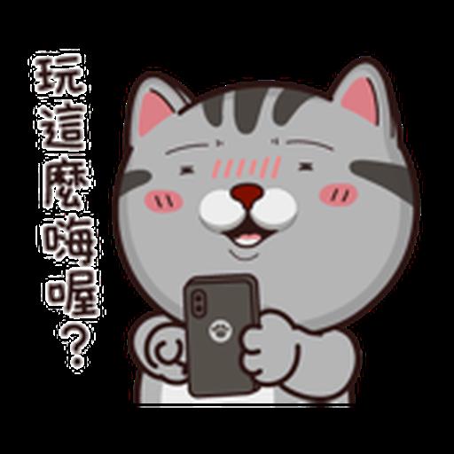 塔仔bee2 - Sticker 7