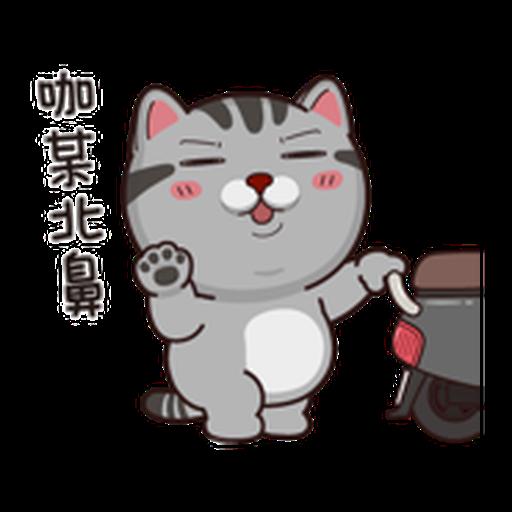 塔仔bee2 - Sticker 17