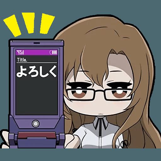 STEINS;GATE 0 - Sticker 5