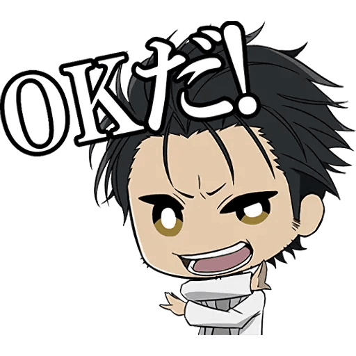 STEINS;GATE 0 - Sticker 1