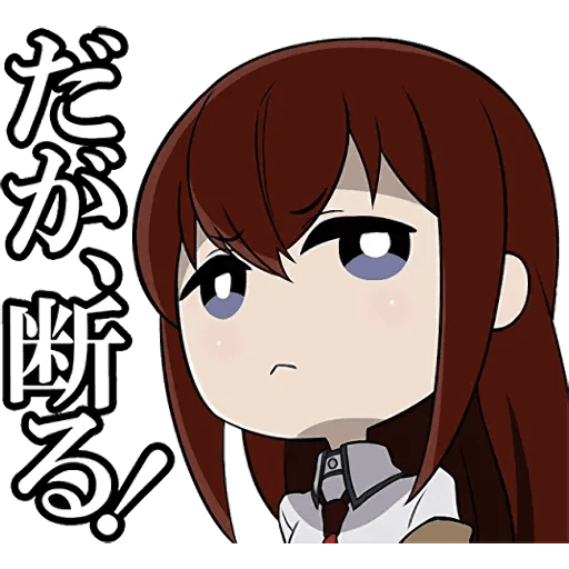 STEINS;GATE 0 - Sticker 4