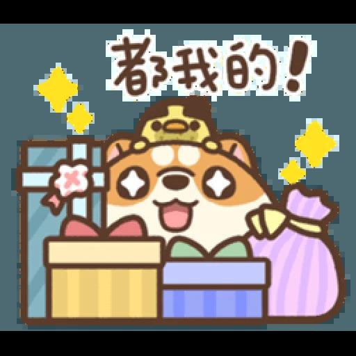 Awa's life~Christmas Party 1 - Sticker 19