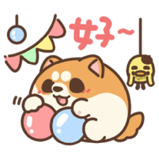 Awa's life~Christmas Party 1 - Sticker 7