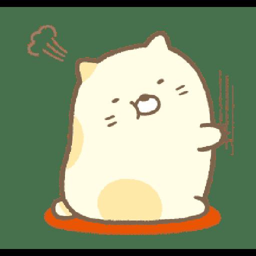 動く♪すみっコぐらし - Sticker 10