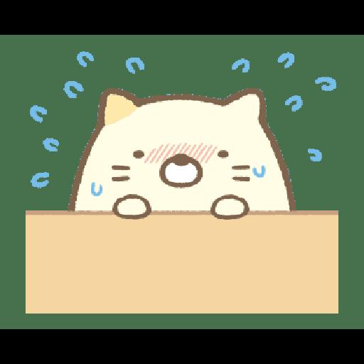 動く♪すみっコぐらし - Sticker 13