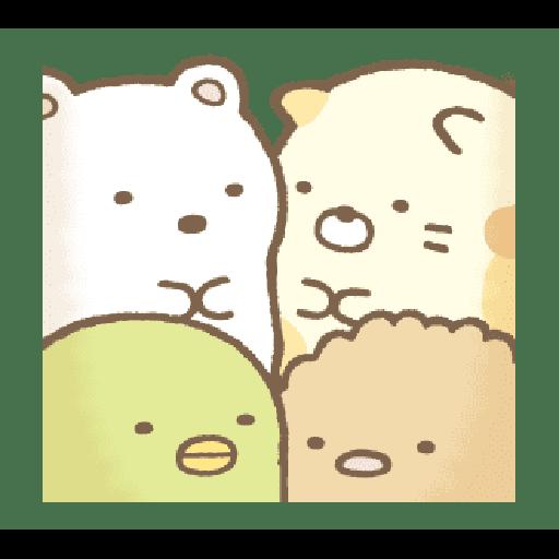 動く♪すみっコぐらし - Sticker 6