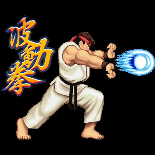 Street Fighter II - Sticker 22