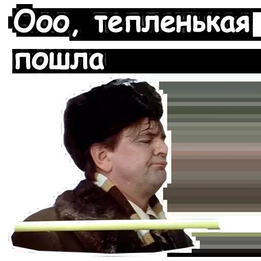 C legkim parom - Sticker 4