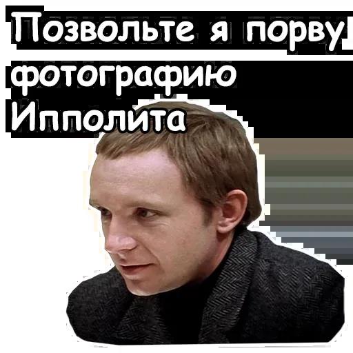 C legkim parom - Sticker 9